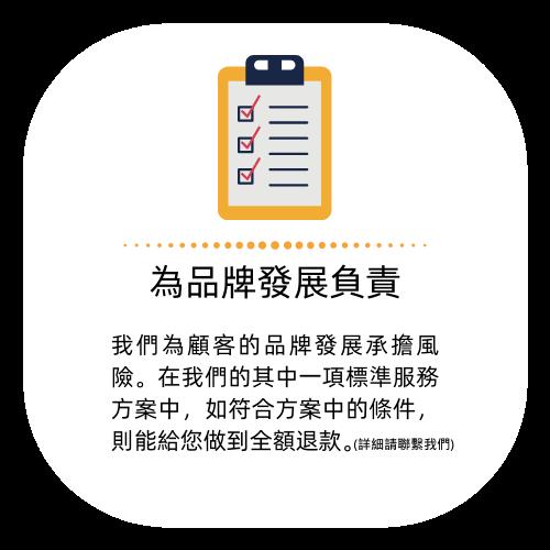 金品網路行銷顧問有限公司優勢_為品牌發展負責